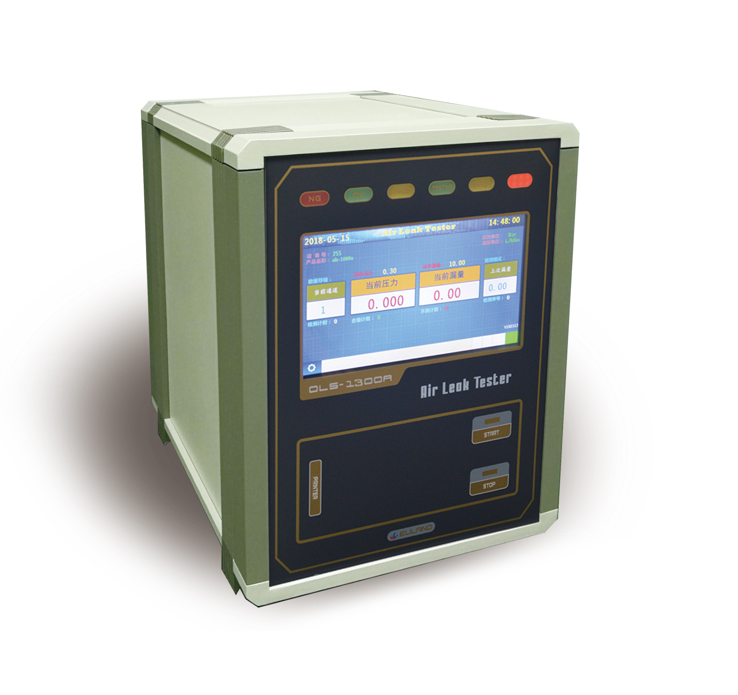 OLS-1300A