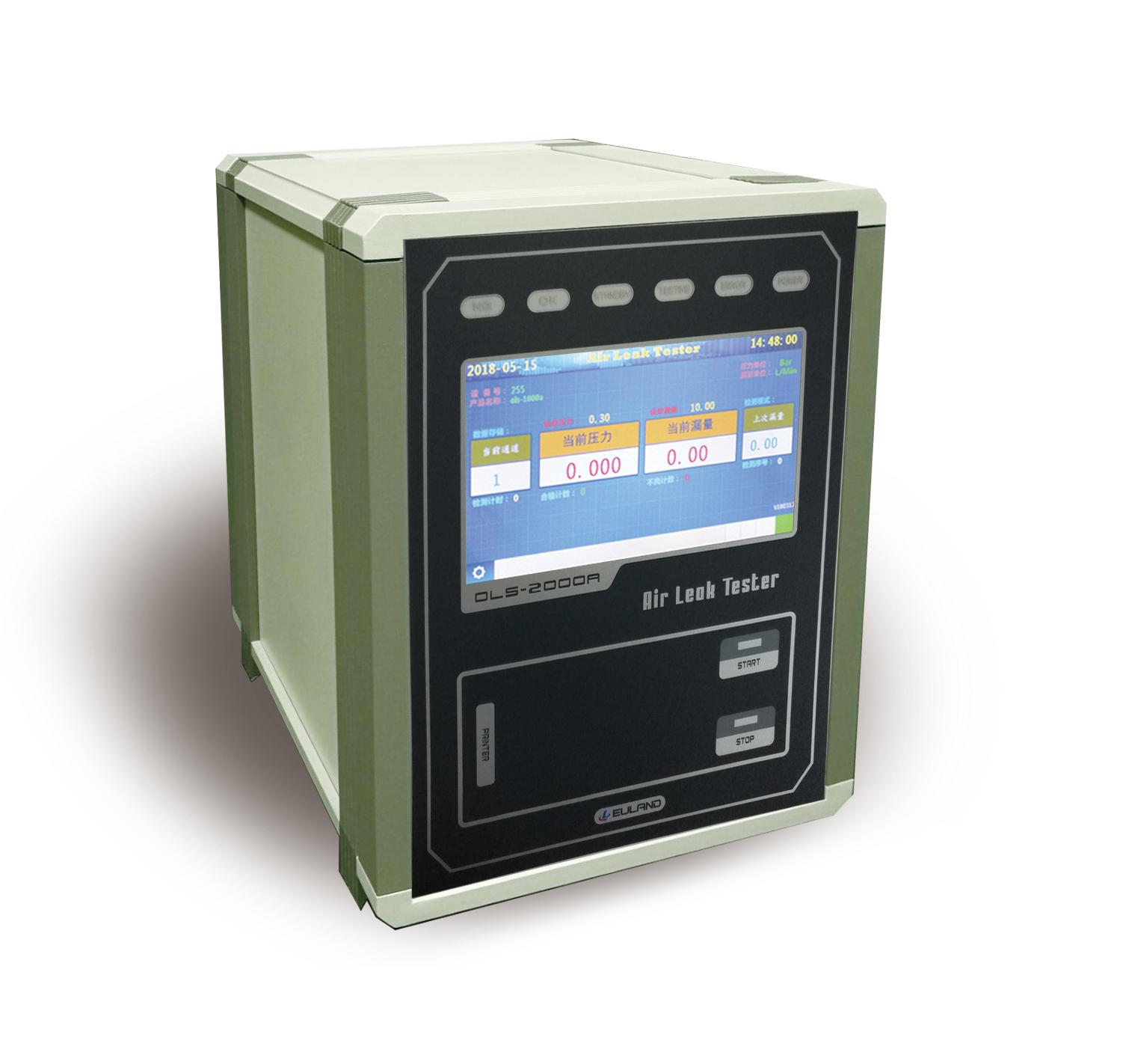 OLS-2000A