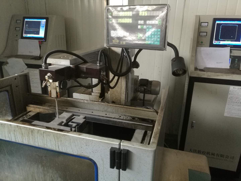機械加工設備